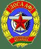 Гостиница «Сигнал» ДОСААФ